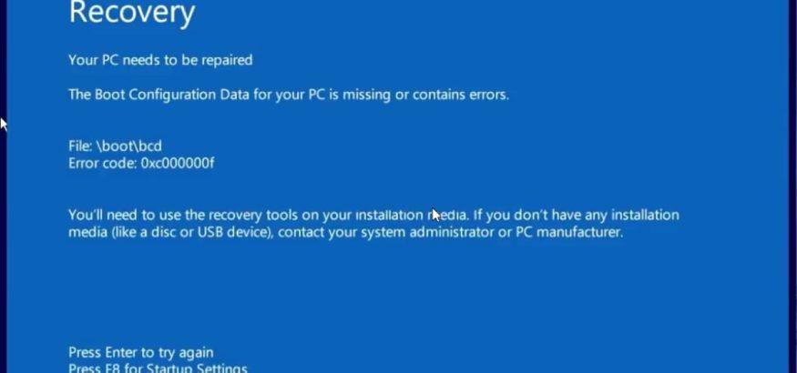 HP Laptop Error Code 0xc00000f?